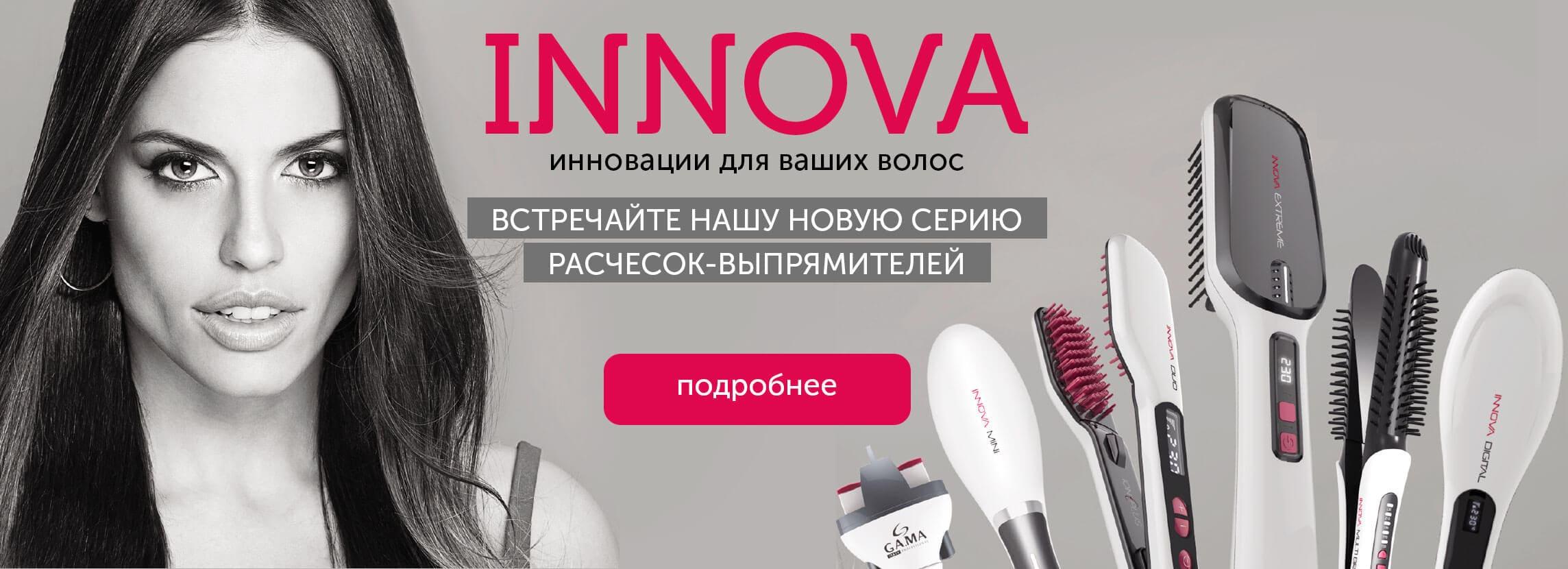1578900500_1_innova-sl.jpg