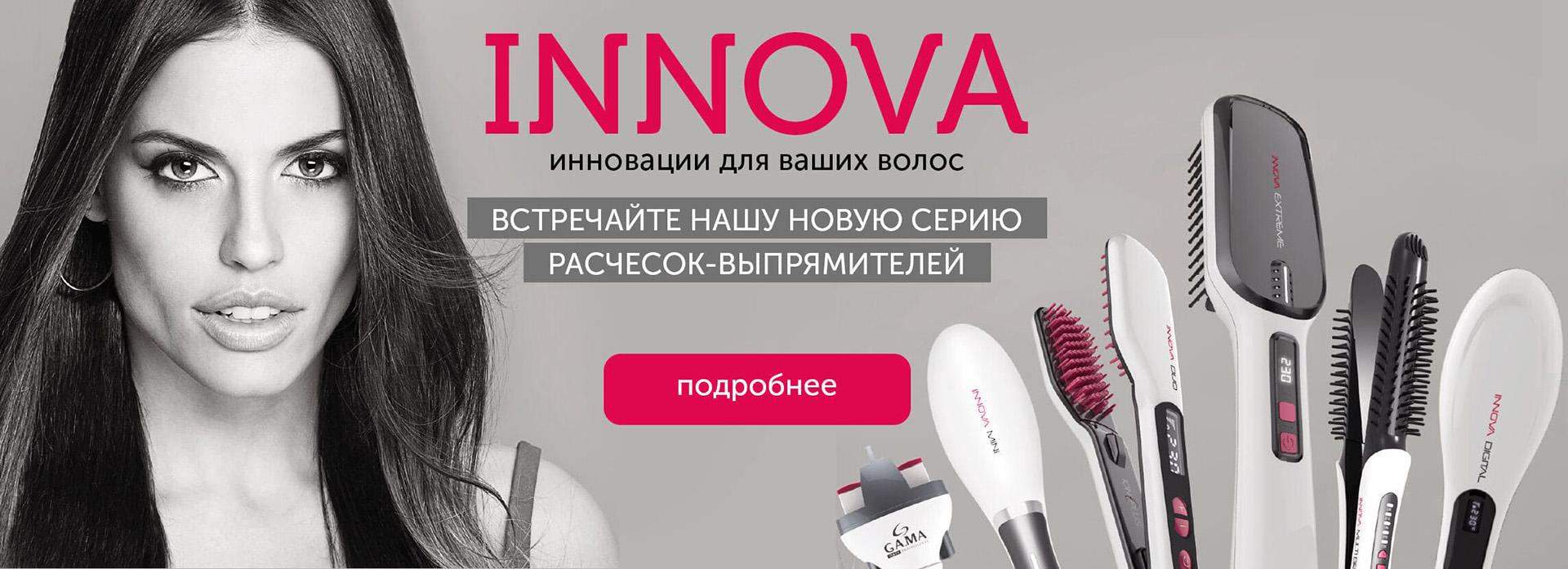1591014378_1_innova-sl.jpg