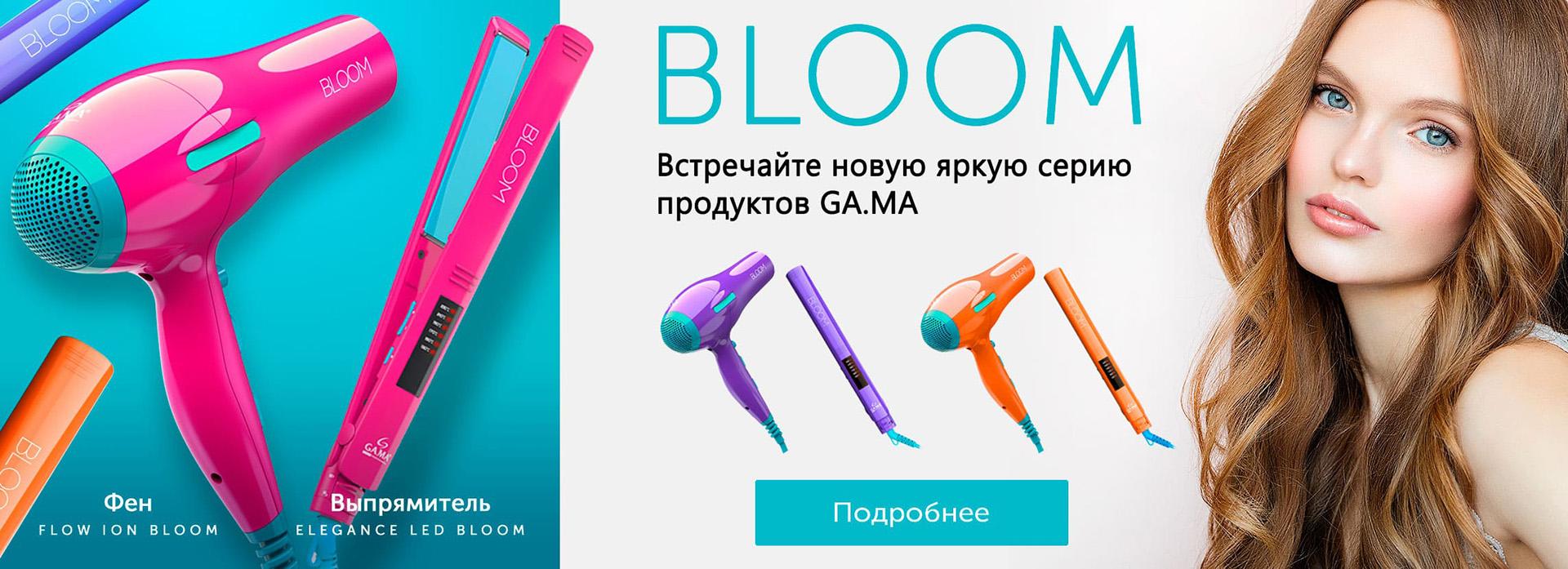 1591014378_2_bloom-sl.jpg