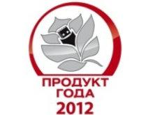 2012 tagliacapelli dell'anno in Russia